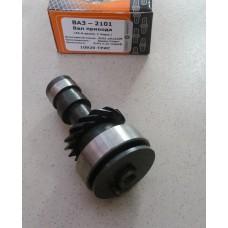 Вал привода насоса системы смазывания на 2 подшип.ВАЗ-2101 (Триал-Спорт)