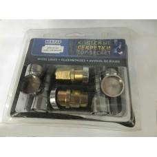 Болт колеса секретный (М12*1, 5*40мм) Daewoo Lanos/Sens (4 шт.+ секрет) (Вектор-375157X2)